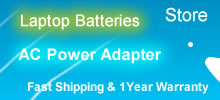 Shopping battery store is open